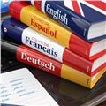 Clases de alemán (c1), inglés (c1), francés (b2) - refuerzo para estudiantes o para preparar examenes oficiales