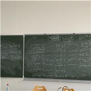 Professeur d'arabe classique et dialectale pour tous les niveaux