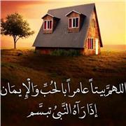 Je suis enseignante de langue arabe, j'ai eu un diplôme d'arabe pendant cinq ans en Algérie. Si vous voulez apprendre cette langue, vous êtes les bienvenus